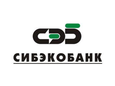 Сибэкобанк